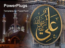 PowerPoint template displaying inside the haghia Sophia mosque in Istanbul in the background.